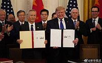 中美协议隐含的未来发展机遇