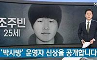 震惊韩国的N号房,最恐怖的究竟是什么